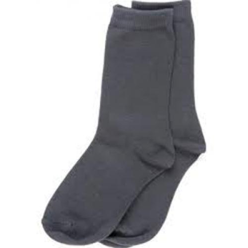Junior boys grey ankle socks (Twin pack) (Rec - Y6)